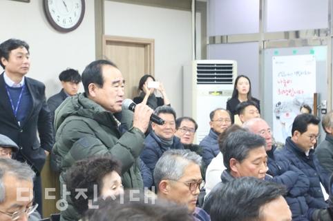 당진3동 행정복지센터 4년 만에 첫 삽 뜨나 3