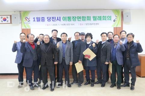김범석 지회장 선출