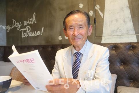 84세에 시인으로 등단한 이계정 씨(우강면 원치리) 농부 할아버지, 시인이 되다