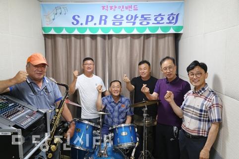 카센터 부속실에서 시작된 아재들의 '즐거운 인생'<Br>창립 20주년 맞은 SPR음악동호회